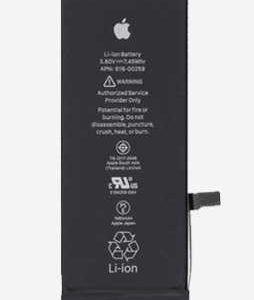 Аккумуляторы Apple