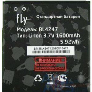 Аккумуляторы Fly